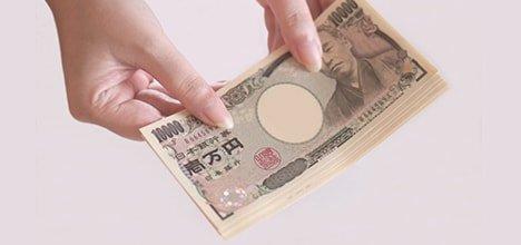 返金保証システム
