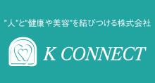 株式会社K CONNECT